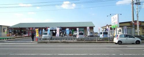 110311santyoku.jpg