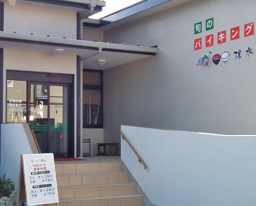 110311santyokubaikingu.jpg