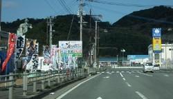 110311santyokuiti3.jpg