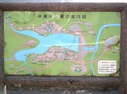 110411kounourakanban.jpg