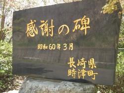 110414nakayamahi.jpg
