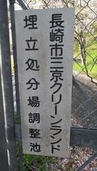 110416sakurayamashoutai.jpg