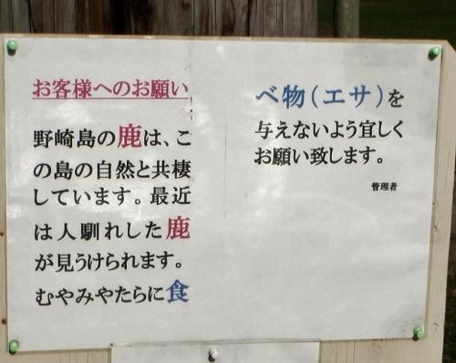 1108nozakijuui3.jpg