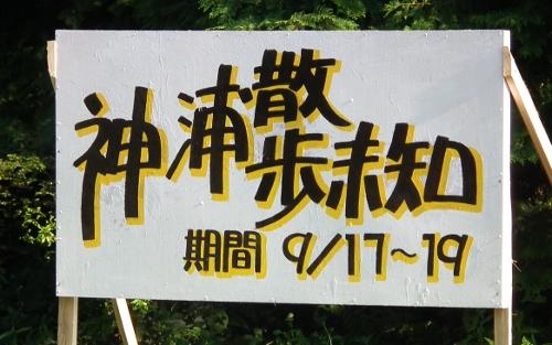 110916kounoura.jpg