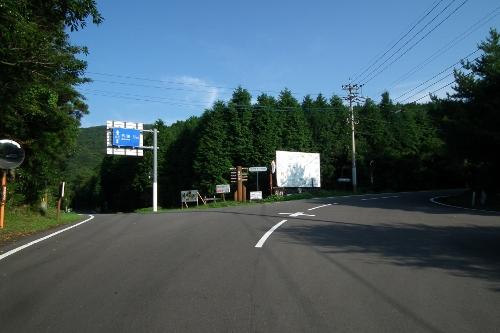 1109akamizu.jpg
