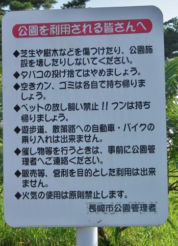 1109akamizu4.jpg