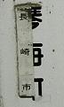 1109akamizu6 - コピー.jpg
