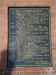 20110219kurosaki11.jpg