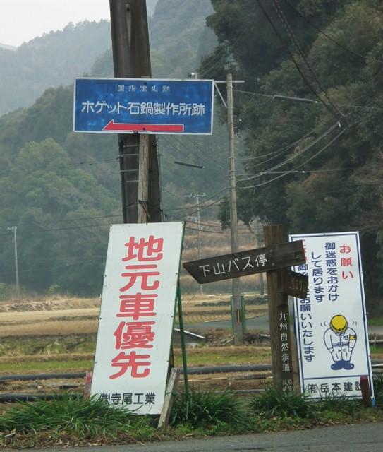 20110220hogettohyousiki.jpg