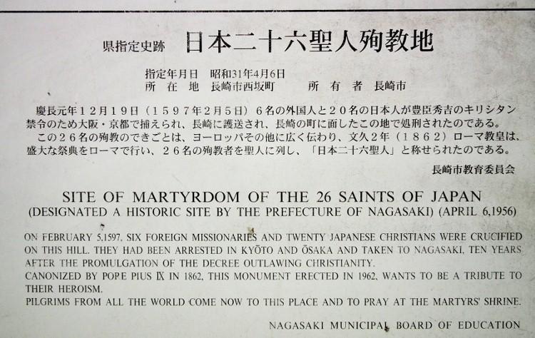 20110302nisizakakanban.jpg