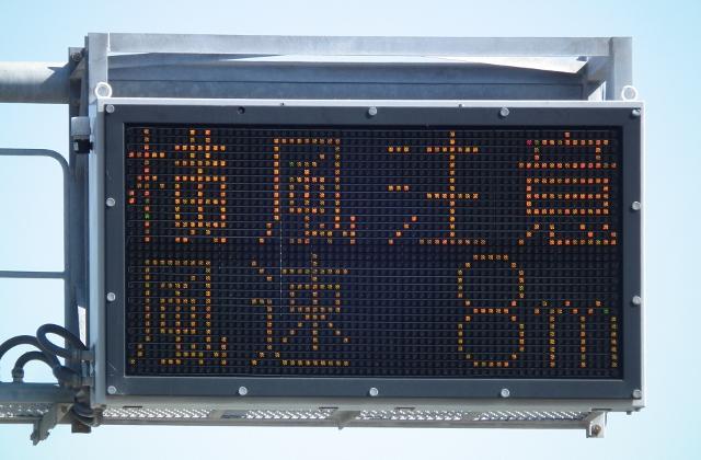201110oosimaoohasi2.jpg