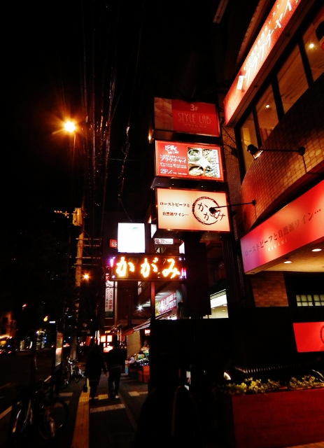 20111111tai1.jpg