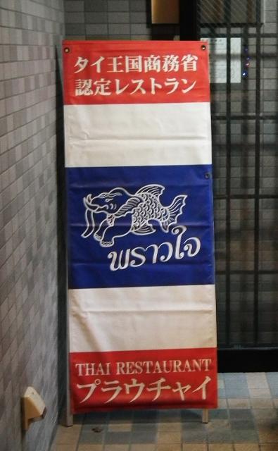 20111111tai2.jpg