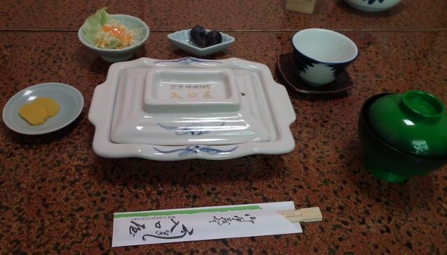 201111irigutiya6.jpg