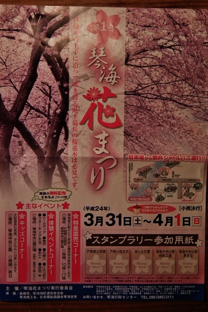 20120206matsuri (427x640).jpg