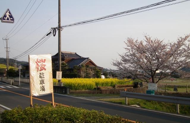 20120408tonetyuushajou.jpg