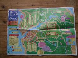 20120418yukinourajouhou.JPG