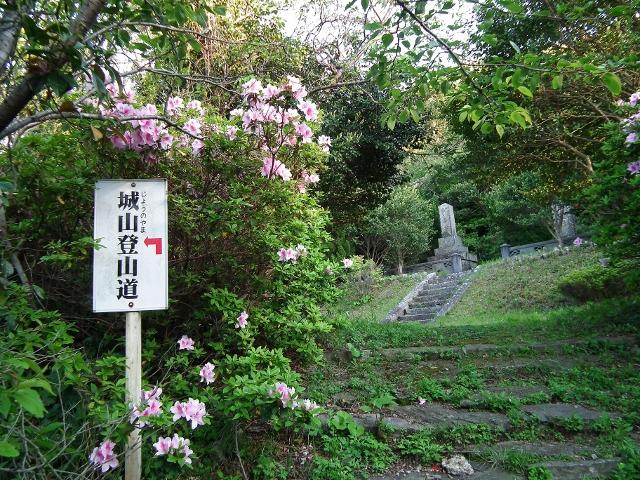 20120426jounoyama1.jpg