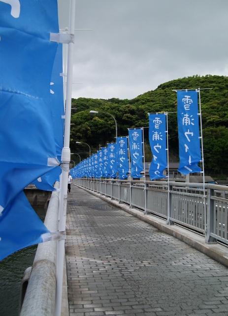 20120502yukinoura1.jpg