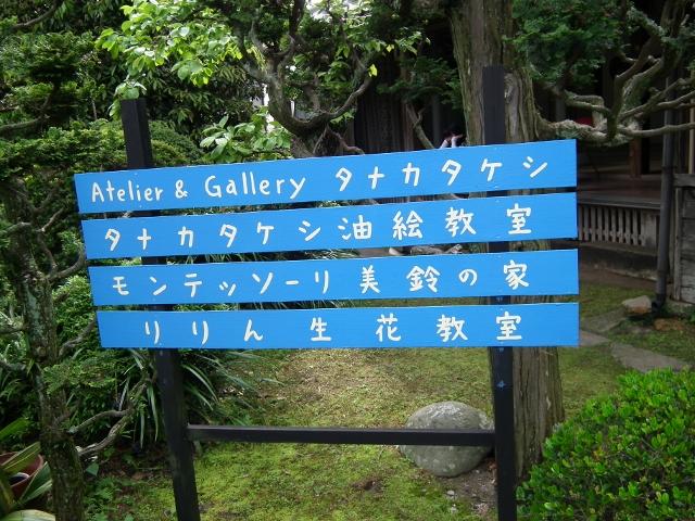 20120502yukinoura5.jpg