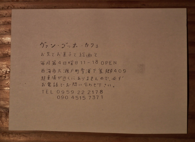 20120601kuwasakosann1.jpg