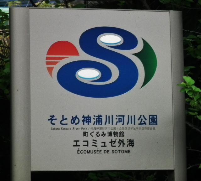 20120929kounoura2 (640x578).jpg