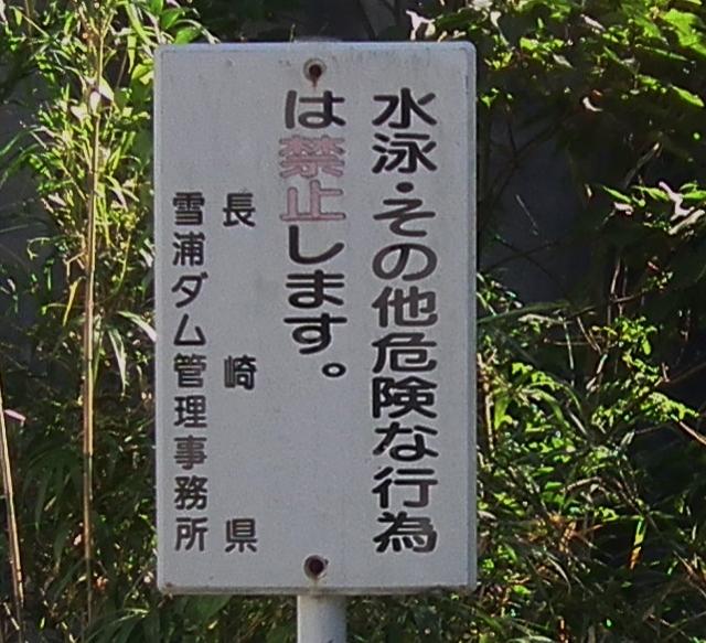 201209koubutu11.jpg