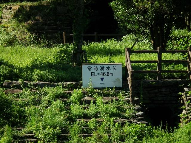 201209koubutu6.jpg