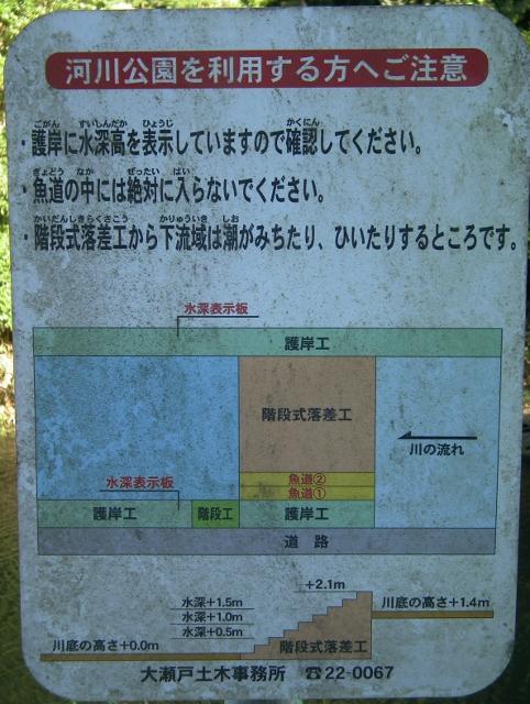 201209okuura2.jpg