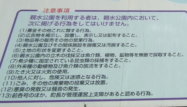 201210meotoseki8.jpg