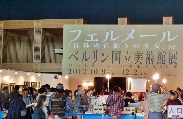 20121111koko3.jpg