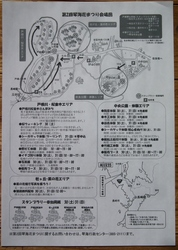 201303HANAMATURI.jpg