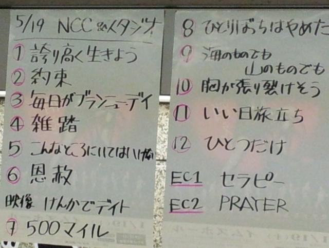 20130519yanoakiko (640x483).jpg