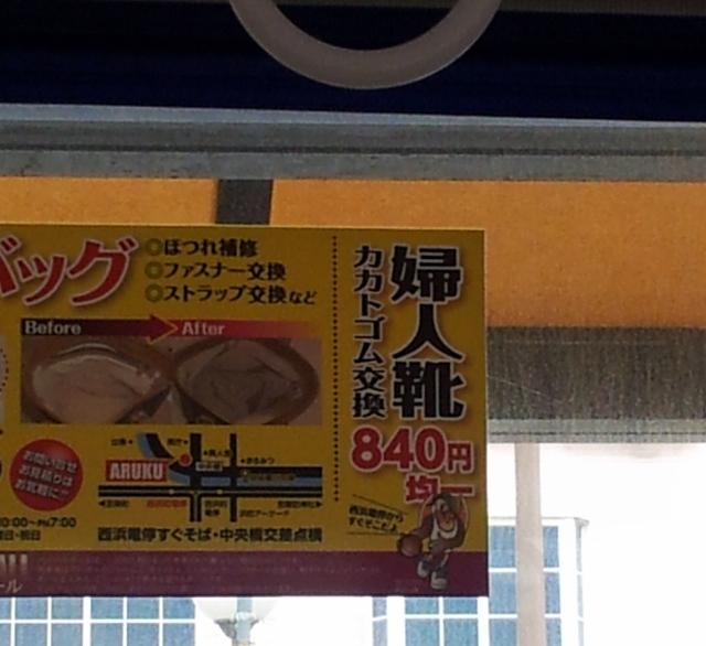 20130704kakaku1.jpg