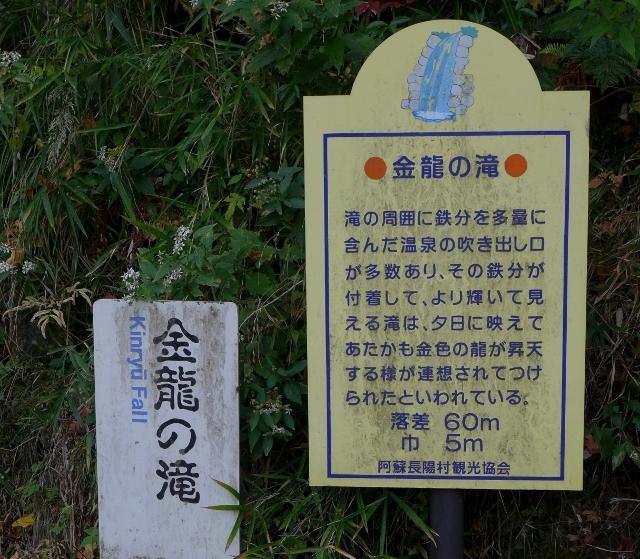 20141110yamagutiryokan11.jpg