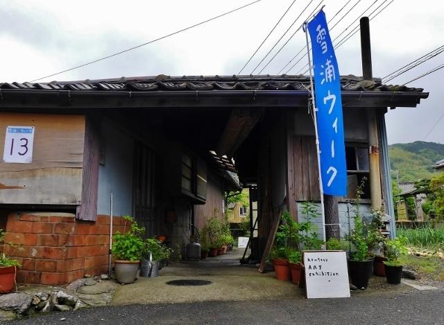 20150504yukinoura1.jpg