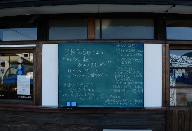 201603kuwasako4.jpg