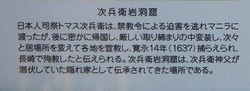 jiheiiwa1.jpg