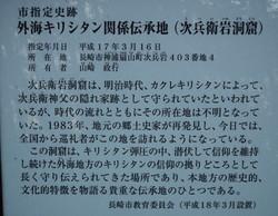 jiheiiwa2.jpg