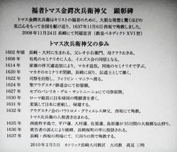 jiheiiwa4.jpg