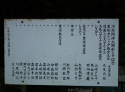 jiheiiwa5.jpg