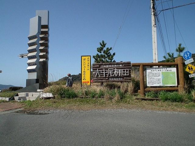 jiheiiwamiti1.jpg