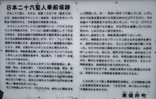 kawatana262.jpg