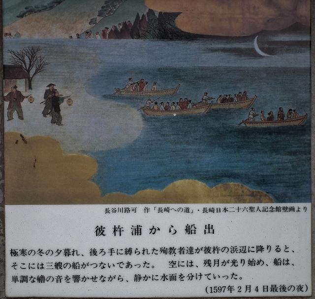 kawatana264.jpg