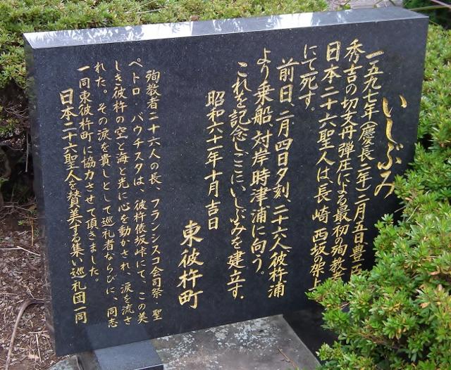 kawatana265.jpg