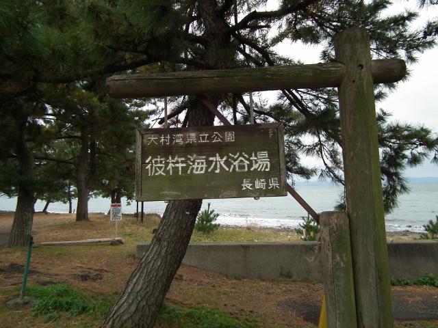 kawatana266.jpg