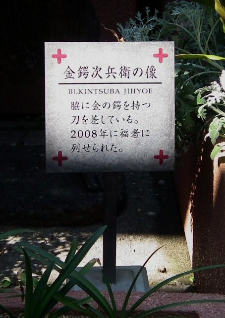 knisizaka1.jpg