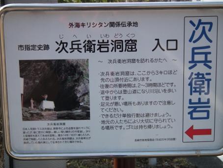 knisizaka4.jpg