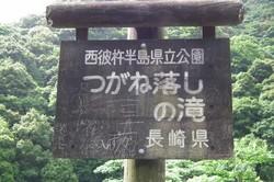 tsuganekanban6.jpg